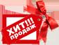 SEO продвижение сайта в топ Яндекса, продвижение сайтов в поисковых системах